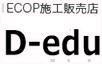 D-edu